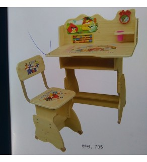 Baby Reading Table 705