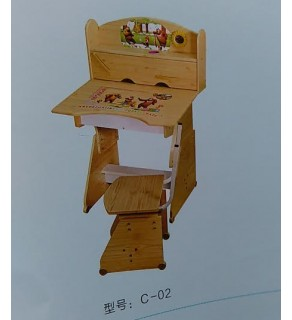 Baby Reading Table C-02